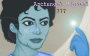 Archangel Michael Jackson ©
