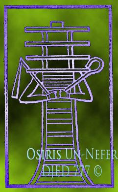 Spiritual Pop Art of the DJED OF OSIRIS (Backbone) © Ancient Egyptian secret Kundalini Ancient Knowledge
