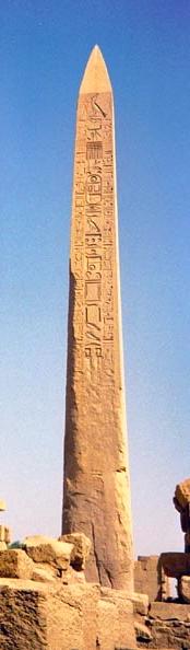 Luxor hatshepsut Obelisks Tutmose- osiris symbolism