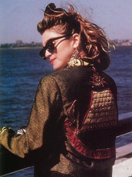 "Madonna as Susan in the Film Desperately Seeking Susan: Michael Jackson Dangerous Album Cover Art: Ancient Egypt VS Rome Meanings- Real VS False ""Susie""  Blood on the Dancefloor Meaning Layers"