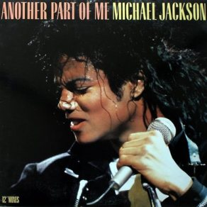 ANOTHER PART OF ME © Official CD Cover/ Michael Jackson Twin Soul Mirror/ Other Part of Him and Copyright Infringements by Gaga Beyonce and Debbie Stefaniak- LAWSUIT BEING PREPARED IN EU-