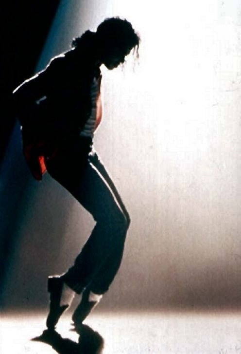 Michael Jackson Signature Toe Stand Dance Move © Michael Jackson TwinFlame Soul Official Statement