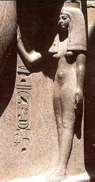 Nefertari - Ancient Egyptian Bust for Educational Purpose - Michael Jackson TwinFlame Soul Official