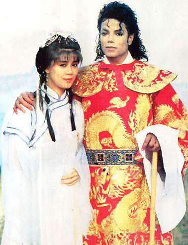 THE WARRIOR AND HIS GEISHA - Special Twin Flame Art News and Parallels reveal Shared One Mind and Soul- © Michael Jackson TwinFlame Soul Official